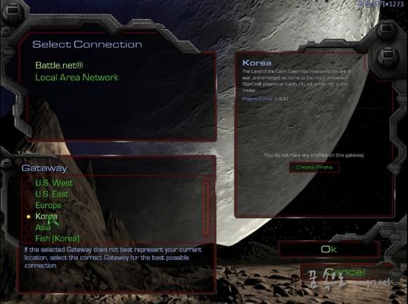 스타크래프트 배틀넷 서버 선택