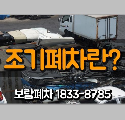 991DBF365A52FE9909A243