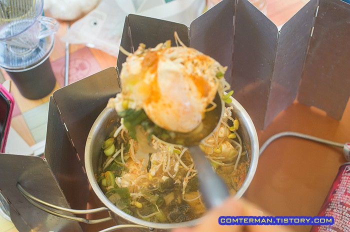캠핑장 콩나물국밥 레시피