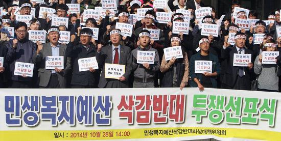 [지방정부 이렇게 바꾸자⑦] 인천 재정건전화? 시민희생은 어디로 사라졌나 (신진영 인천평화복지연대 협동처장)