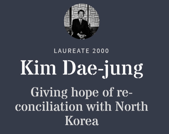 [구정은의 세상]라프토와 김대중, 그리고 이명박