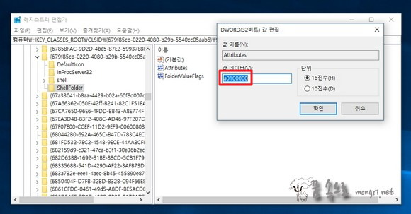 Attributes 값 데이터 a0100000