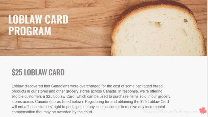 캐나다 라블로 슈퍼마켓입니다
