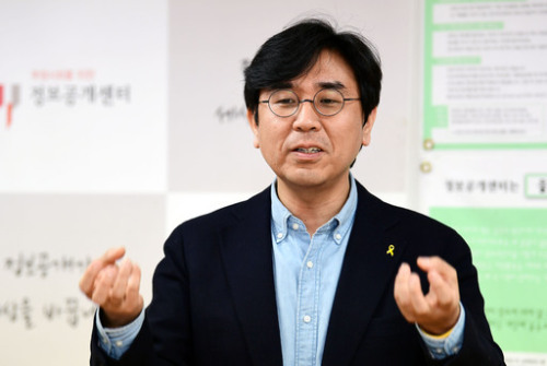 김유승 소장 사진