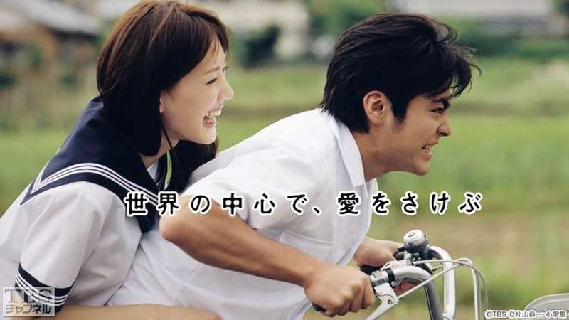 사진: 2003년 일본 문학계의 열풍이 되었던 이 소설은 영화와 드라마, 애니메이션으로도 제작되었다.