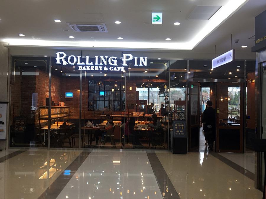 롤링핀 오네스타 1층 위치