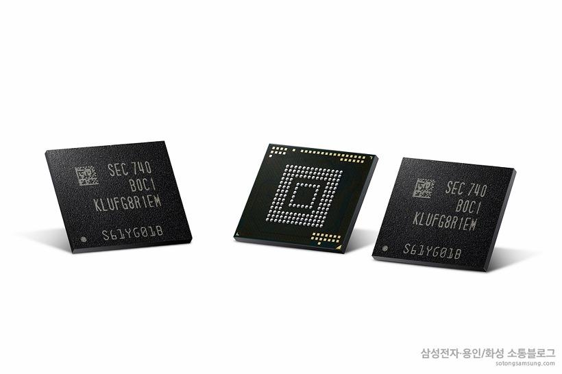 삼성전자 512GB eUFS 양산
