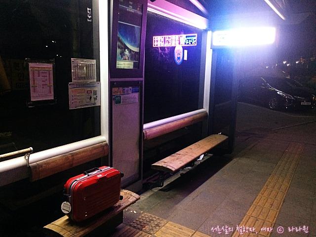 남양주 공항버스 첫차