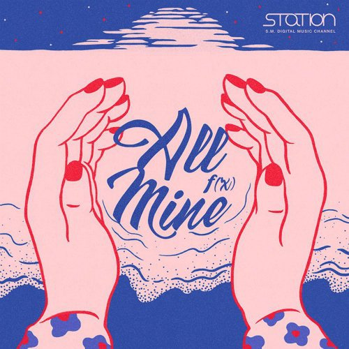 f(x) – All Mine Lyrics [English, Romanization]