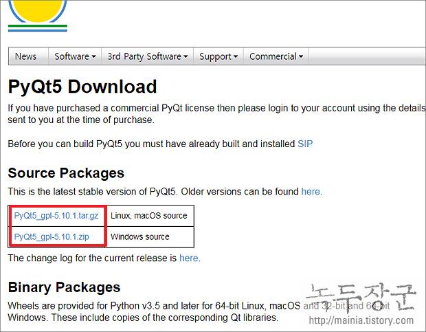 Python(파이썬) PyQt5 설치하는 방법