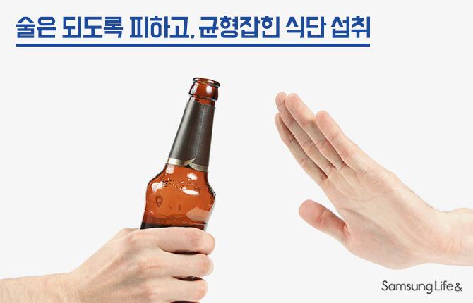 금주 술금지 맥주금지 맥주 손