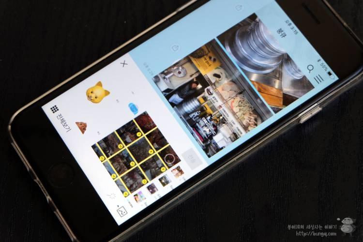 아이폰, X, 사진옮기기, PC, 필터, 인물사진, 모드