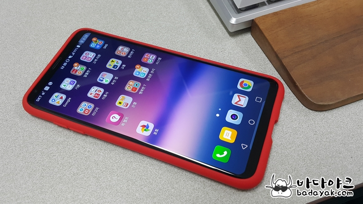 LG V30 편리 기능 사용 팁 5가지