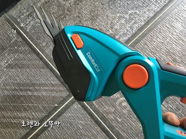 충전식 잔디깍는 기계(가데나 8895 comfortcut)9
