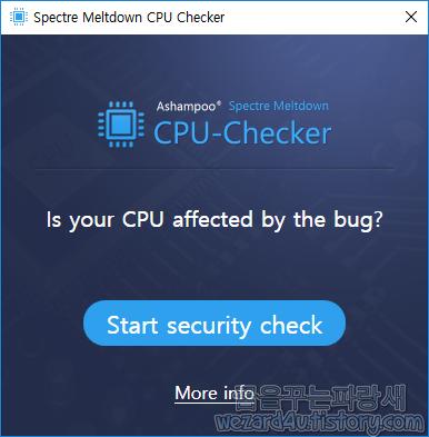 멜트다운(Meltdown)과 스펙터(Spectre)검사를 할수 있는 프로그램-Ashampoo SpectreMeltdownCheck