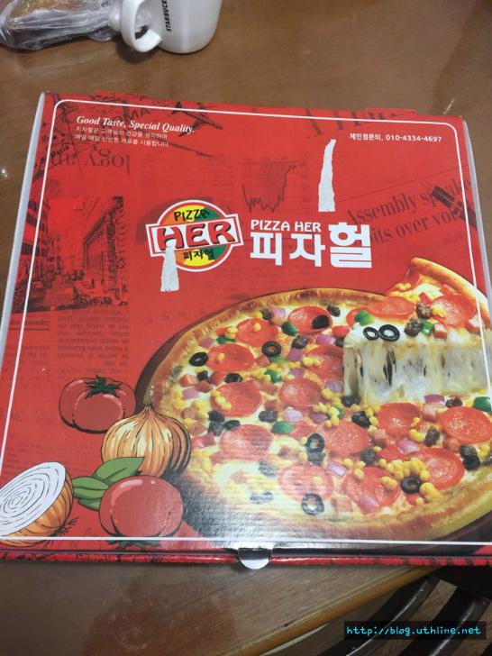 피자헐 - 안산 단원구 피자 맛집(가성비 오야봉데스!!)