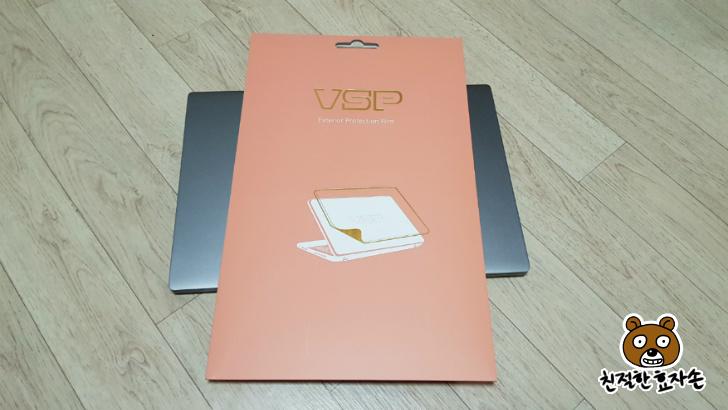 샤오미 노트북 프로 보호필름