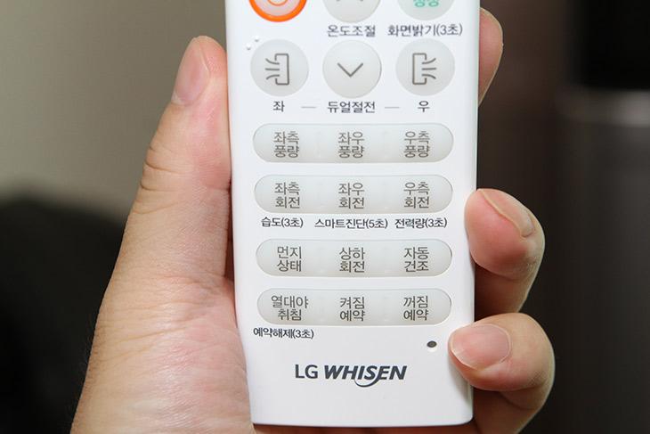 인공지능 스스로 에어컨, LG 휘센 ,추천, 더 커진 냉방 면적 , 리모컨 기능,IT,IT 제품리뷰,LG 인공지능 에어컨 덕분에 이번 여름은 시원하게 보내고 있는데요. 바깥은 위험하죠. 더워서요. 하지만 에어컨이 있는 실내는 상당히 쾌적합니다. 인공지능 스스로 에어컨 LG 휘센을 추천하는 이유를 소개해보려고 합니다. 냉방 면적과 리모컨 기능에 대해서도 살펴볼거예요. 인공지능 스스로 에어컨은 에어컨이 스스로 가장 최적의 상태를 유지해주는 기능이 들어간 제품이라 더 좋은데요.