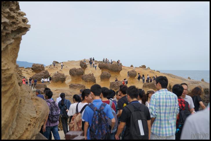 대만 예류지질공원