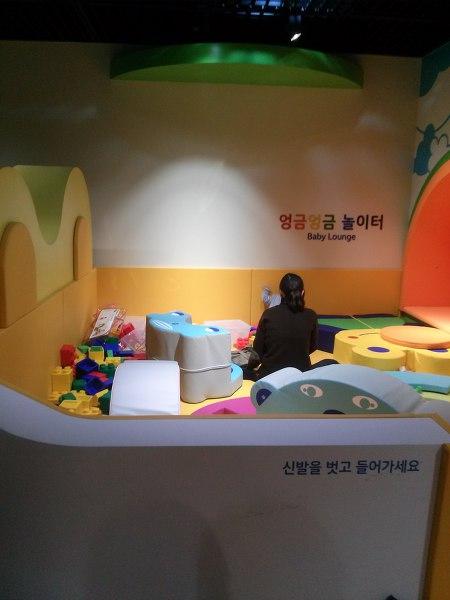 2017년 12월 국립어린이과학관