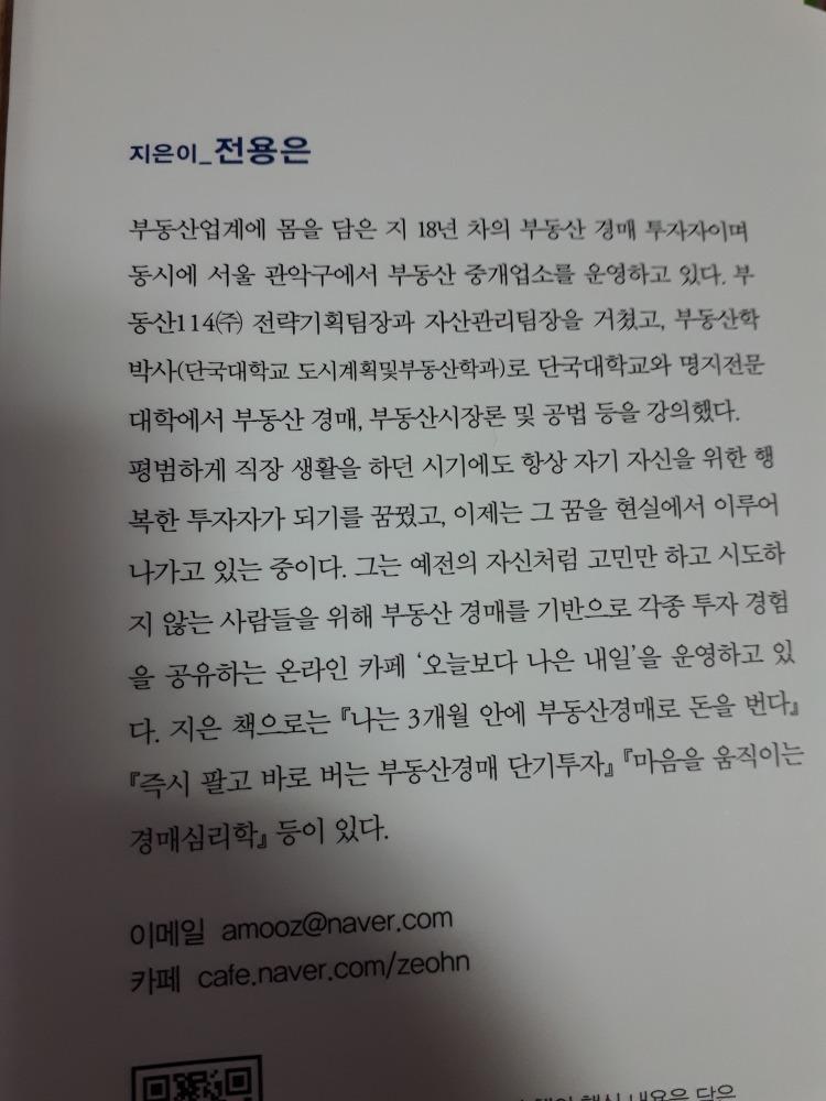 저자 소개