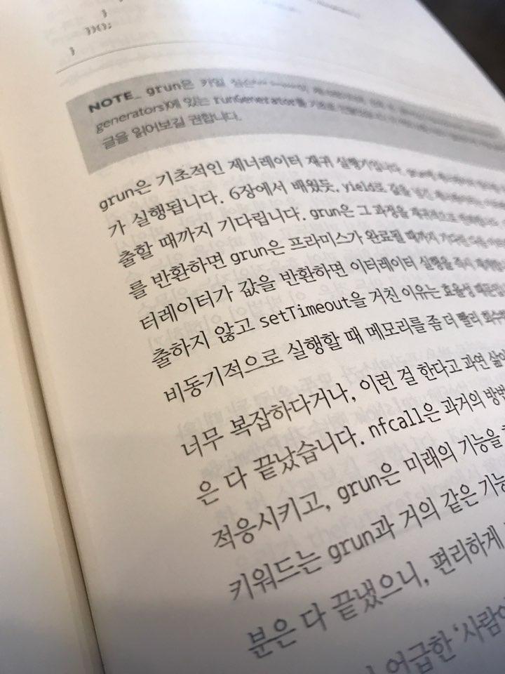 본문 중 일부분