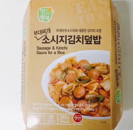 편의점 세븐일레븐 가정 간편식 부대찌개소시지김치덮밥