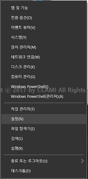 CCAMI, IT, Microsoft, Windows, WINDOWS 10, Windows 7, Windows 8, Windows 8..1, Windows10, 고급 디스플레이 설정, 까미, 디스플레이, 리뷰, 마이크로소프트, 메뉴, 모니터, 모니터 해상도, 모니터 해상도 변경, 윈도우 10, 윈도우 10 업그레이드, 윈도우 10 해상도 변경, 윈도우 7, 윈도우10, 윈도우7, 윈도우8, 윈도우8.1, 제어판, 해상도, 해상도 변경, 해상도 변경 방법, 마우스, 마우스 설정, 왼손잡이, 오른손 잡이, 장치