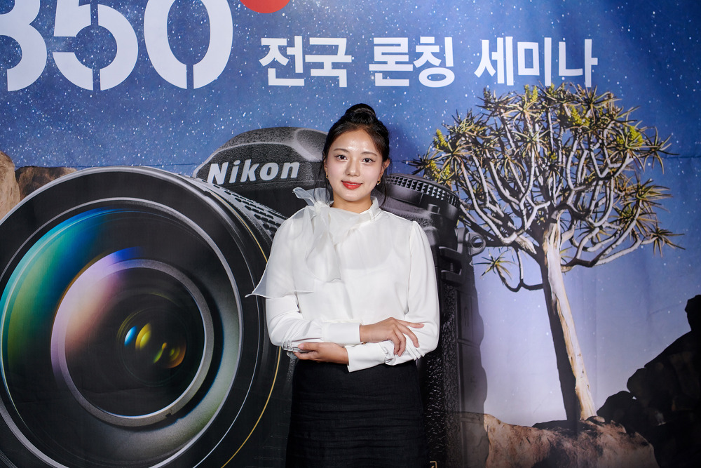 니콘 D850 전국 론칭 세미나 - 부산