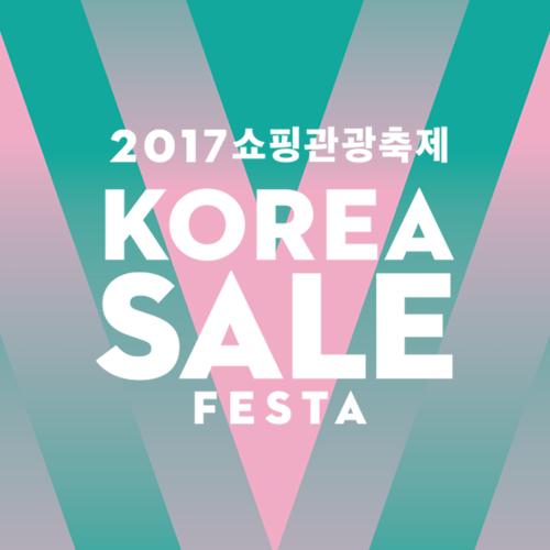 [NEWS] 신세계백화점<br>코리아 세일 페스타