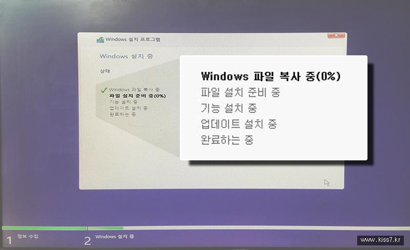 사진: 설치 파일을 복사하고 실행 준비를 한다.