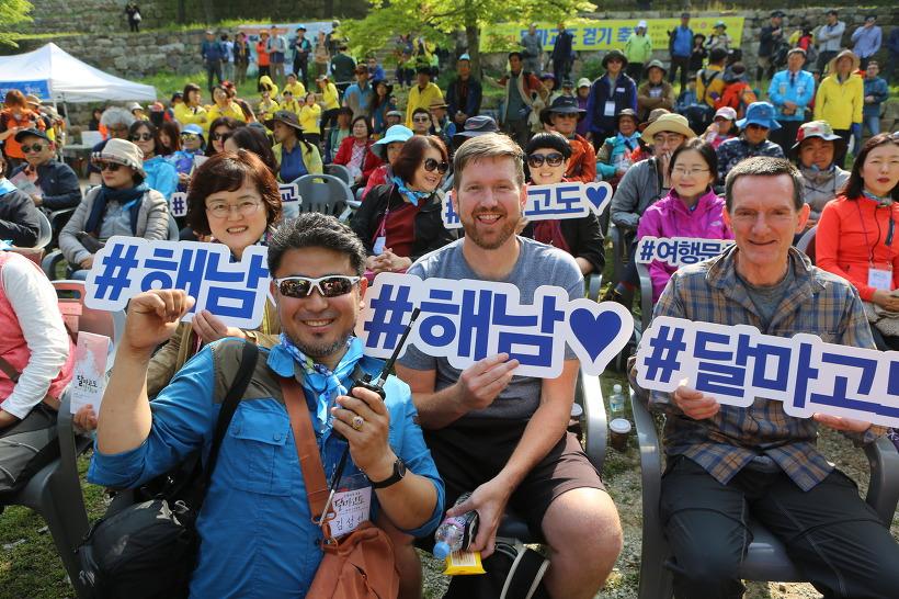 남도명품길걷기축제