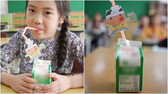 빨대 젖소로 우유 마시기 지도