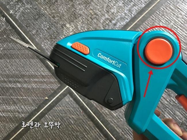 충전식 잔디깍는 기계(가데나 8895 comfortcut)8