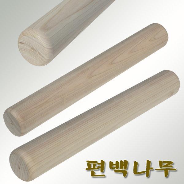 초간단 종아리 맛사지 방법 : 배우자 연인에게 최고의 선물