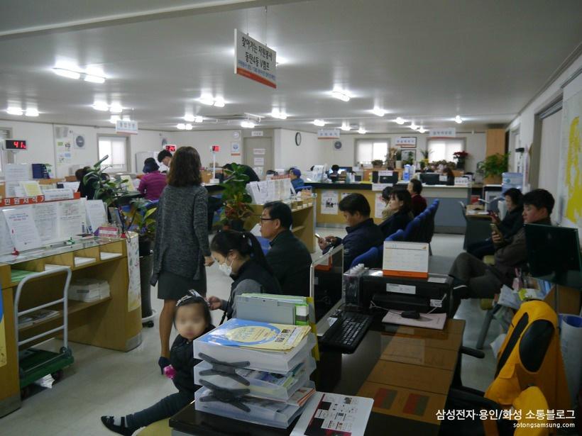 동탄3동 주민센터 구직활동