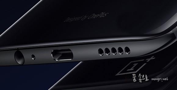 원플러스6 3.5mm 이어폰 단자