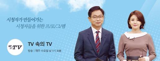 """""""북한보도의 외신 의존 벗어날 방법 찾아야"""""""