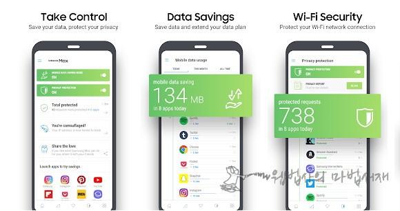 삼성 맥스 앱