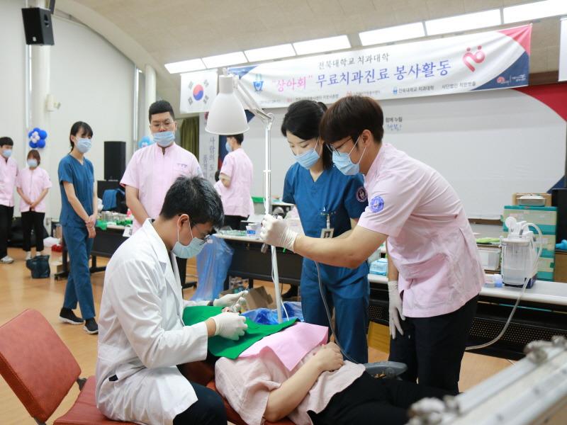 다문화 가정과 외국인 노동자의 치아건강 돌봐