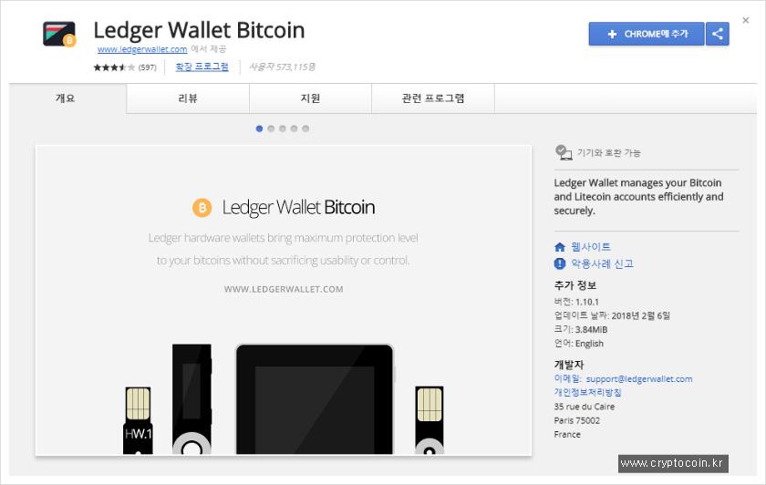 Litecoin paper wallet