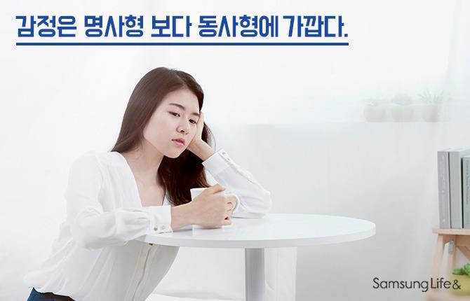 여자 생각 책상 커피