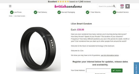 스마트 콘돔 판매 페이지